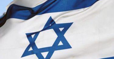 dia-independencia-israel