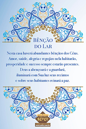 bencao-do-lar-editora-sefer.jpg