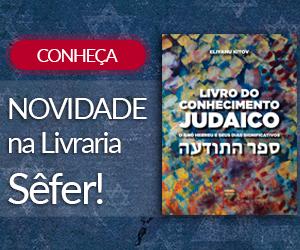 banner_blog-livro-do-conhecimento-judaico1.png