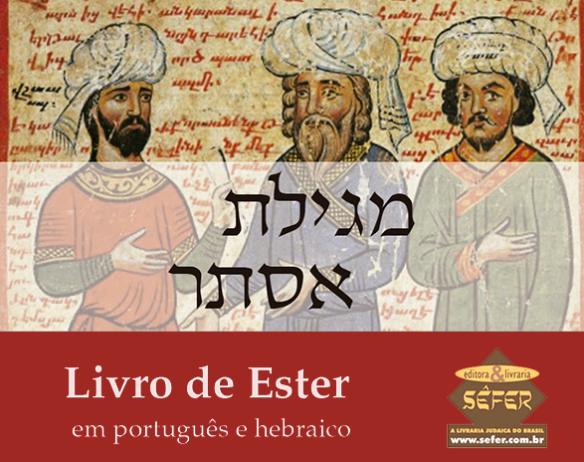 e Book O Livro de Ester