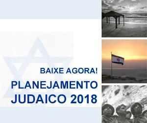 planejamento_judaico-2018_banner_300x250.jpg