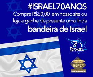 Compre R$50,00 em nosso site ou loja e ganhe de presente uma linda bandeira de Israel