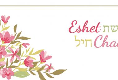 Eshet Chail - Uma Mulher Valorosa