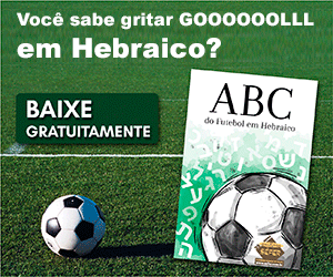 banner_abc-futebol-em-hebraico.png