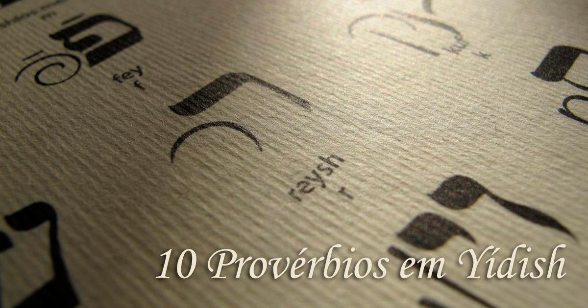 [e-Book] Conheça 10 Provérbios em Yidish