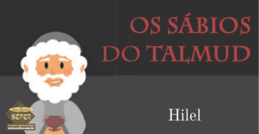 Hilel - Sábios do Talmud