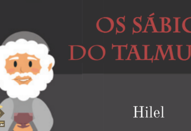 Hilel - Sábios do Talmud