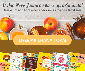 banner-cartoes_roshhashana-BLOG.jpg