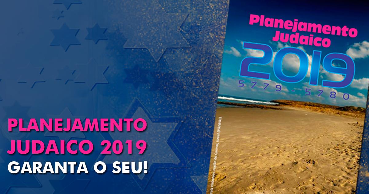 Planejamento Judaico 2019