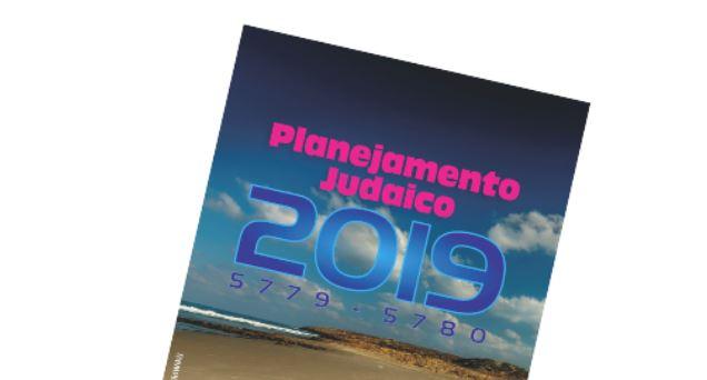 Planejamento-Judaico-2019-blog.jpg