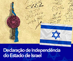 banner_blog_declaracao_independencia_300_250.png