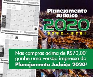 planejamento_banner_300x250.png
