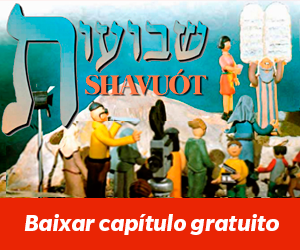 banner_shavuot_300x250.png