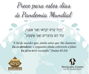 prece_pandemia_blog.png