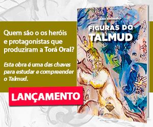 figuras_talmud_blog.png