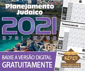 banner_blog_planejamento_judaico_2021.png