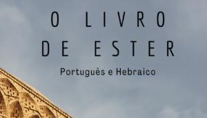E-book O livro de Ester - baixe gratuitamente - Editora Sefer