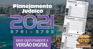 Baixe o Planejamento Judaico 2021